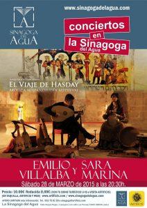 carte concierto EMILIO VILLALBA 28 MARZO 2015 opt